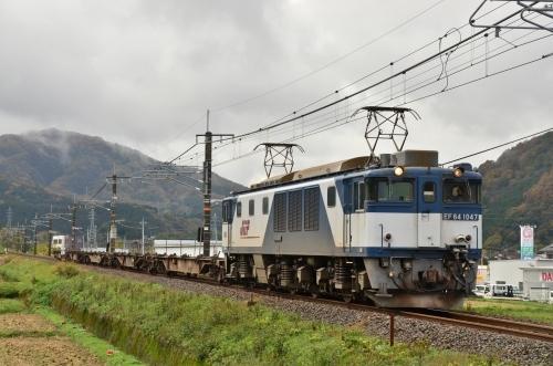70D_6771.JPG