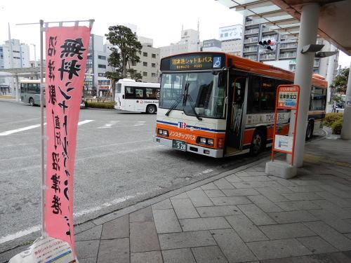 DSCN0628.jpg