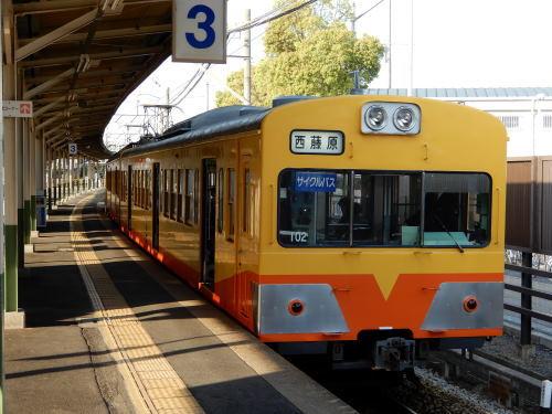 DSCN1633.jpg