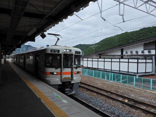 DSCN2570.jpg