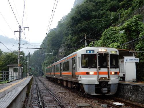 DSCN2701.jpg