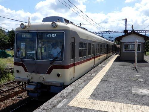 DSCN3048.jpg