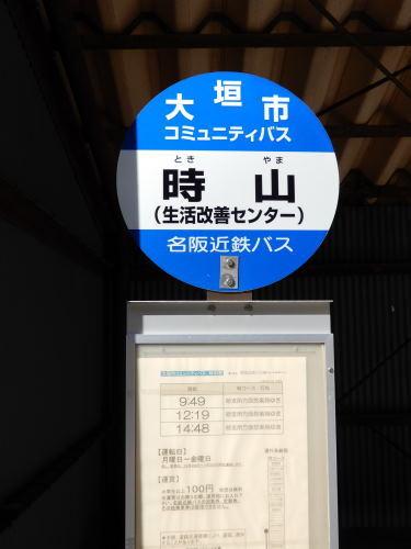 DSCN3270.jpg