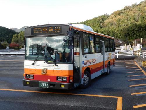 DSCN3900.jpg