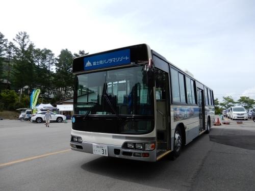 DSCN7977.JPG