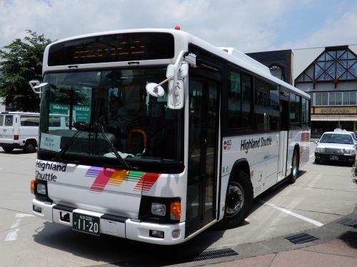 DSCN8078.JPG