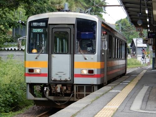 DSCN8314.JPG