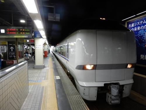 DSCN8343.JPG