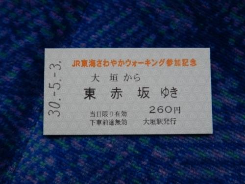 DSCN7401.JPG