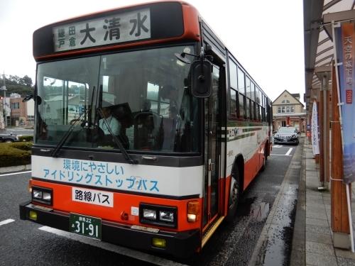 DSCN8655.JPG