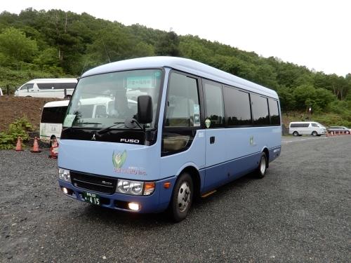 DSCN8664.JPG